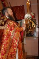 Father аватар
